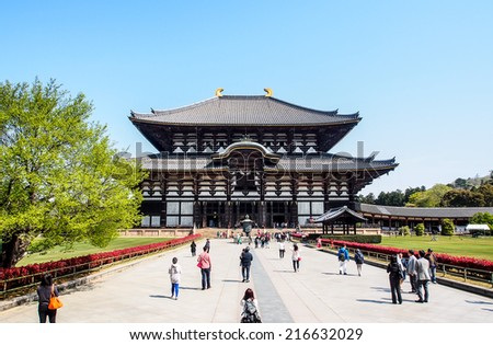 NARA-APR 19: The great Buddha hall of Todaiji temple on April 19, 2014 in Nara, Japan. This hall is the house of the world's largest bronze statue of the Buddha known in Japanese simply as Daibutsu. - stock photo
