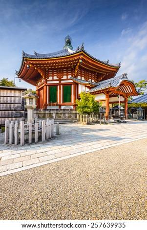 Nara, Japan at Kofuku-ji Pavilion. - stock photo