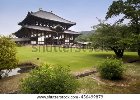 NARA,JAPAN- MAY 25, 2016:  Todaiji Temple in Nara Park. This is the biggest wooden temple in the world - stock photo