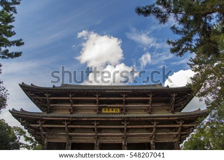 NARA, JAPAN - OCTOBER 8, 2016: Detail of Todaiji temple in Nara, Japan. This Buddhist temple complex houses the worlds largest bronze statue of the Buddha Vairocana