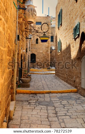 Narrow street in Old Jaffa. Israel. - stock photo