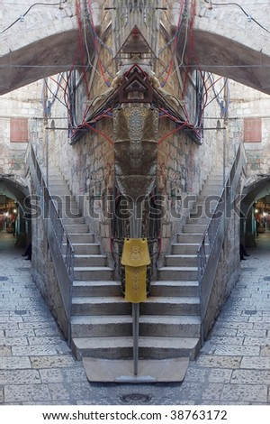 narrow streets of the Old City of Jerusalem. - stock photo