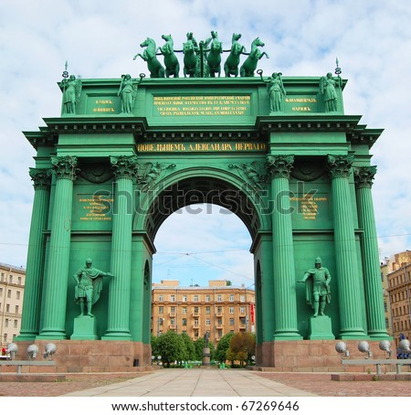 Narva Gate in St. Petersburg after the Russian victory in the war with Napoleon - stock photo