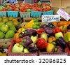 Nashville Farmers market in late Summer - stock photo