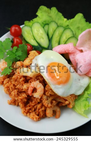 Nasi goreng - stock photo