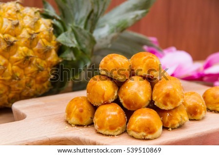Jajanan stock images royalty free images vectors shutterstock nastar cake in south east asian served on white plate on wooden background altavistaventures Image collections