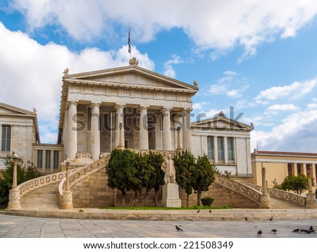 national academy of Athens Greece - stock photo