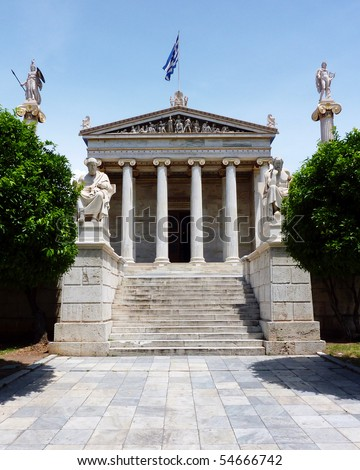 national academy of Athens, with Apollo & Athena statues, central view - stock photo