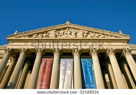 National Archives in Washington DC - stock photo