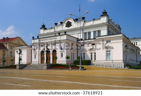 National Assembly, Sofia, Bulgaria - stock photo