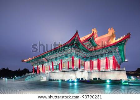 National Chiang Kai-Shek Cultural Center - stock photo
