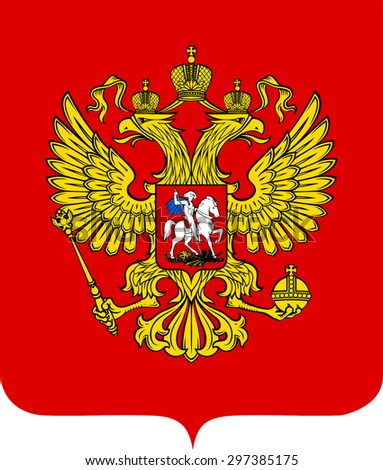 National coat of arms of the Russian Federation.
