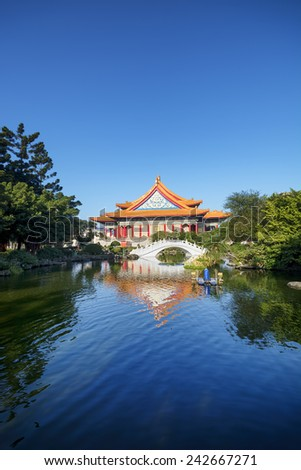 National Concert Hall at Chiang Kai shek Memorial Hall Square in Taipei - Taiwan - stock photo