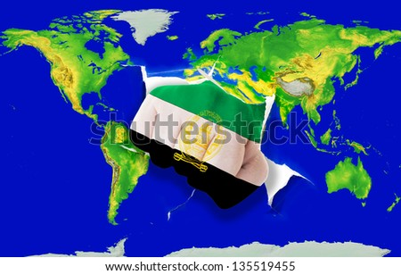 national flag of afghanistan - stock photo