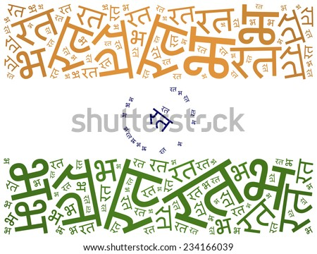National flag of India. Word cloud illustration. Indian inscription stands: Republic of India. - stock photo