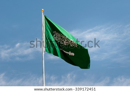 National flag of Saudi Arabia, in Madain Saleh. - stock photo