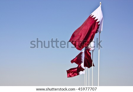 National Flag of the Arab Gulf State of Qatar - stock photo