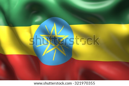 National Flag of the Ethiopia waving in the wind