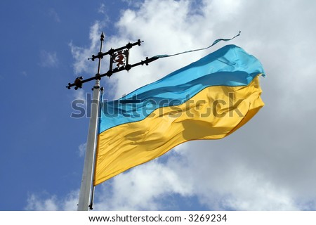 National flag of Ukraine flapping in the wind - stock photo