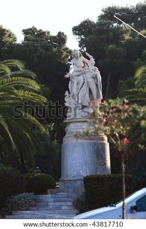 National garden, Zappeion, Athens, Greece - stock photo