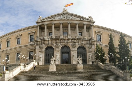 National Library, Madrid Spain - stock photo
