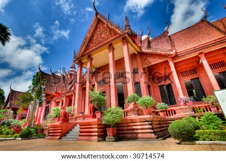 National Museum in Phnom Penh - Cambodia (HDR) - stock photo