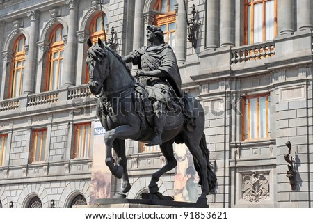 National Museum of Art and Statue of Charles IV in Mexico City historic centre. - stock photo