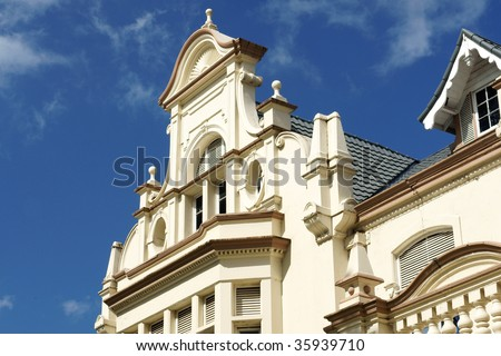 National Museum roof of Trinidad and Tobago - stock photo