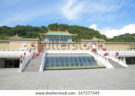 National Palace Museum in Taipei, Taiwan, October 27th, 2013 - stock photo