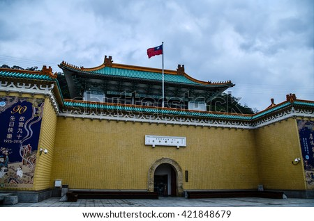 National Palace Museum. Taipei, Taiwan - stock photo