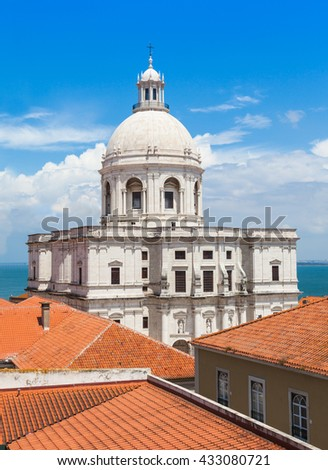 National Pantheon (The Church of Santa Engracia) is a 17th-century monument of Lisbon, Portugal - stock photo