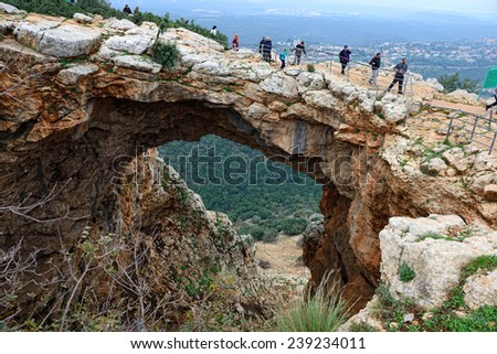 NATIONAL PARK ADAMIT, ISRAEL- DECEMBER 18, 2014: Adamit Park provides a magnificent view of the hilly landscapes of Western Galilee and Haifa Bay, including the precipitous slopes of Nahal Betzet. - stock photo