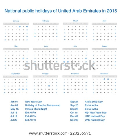 National public holidays of United Arab Emirates in 2015. Template design calendar.