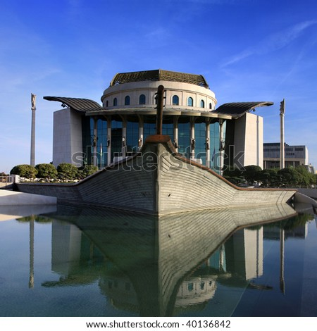 National Theatre in Budapest. Boat shaped building - stock photo