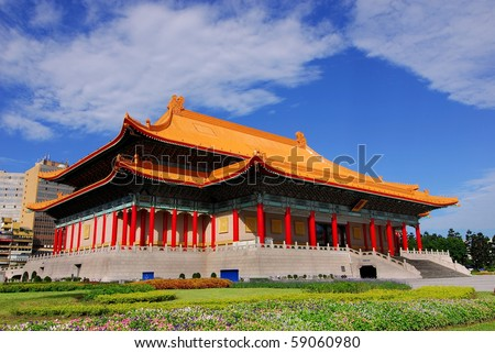 National Theatre under the Blue Sky - stock photo