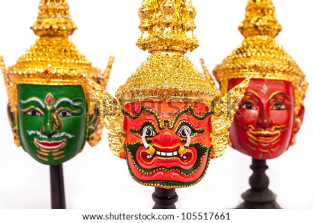Native Thai style  giant mask, use in royal performance, Khon.
