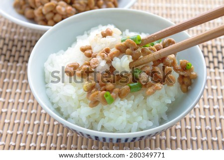 Natto, fermented soybeans - stock photo