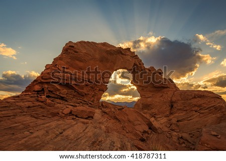 Natural arch with amazing sky, Utah, USA. - stock photo
