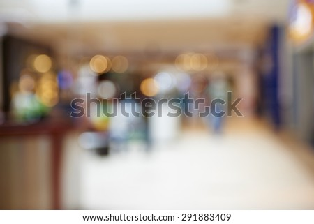 Natural bokeh shopping mall - stock photo