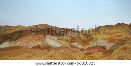 Natural Colored Sand - stock photo