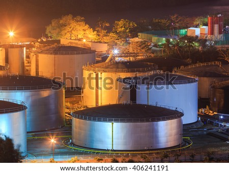 Natural Oil and Gas storage tanks  in Petrochemical industrial plant - stock photo