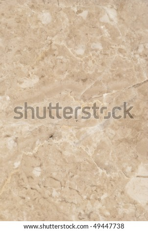 Natural patterns of the marble Paloma polished finish - stock photo