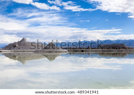 Natural scenery of Saline Lake, Qinghai Province, China