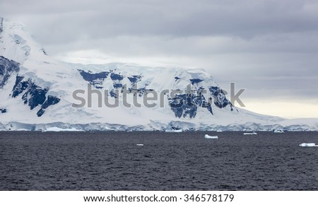 Nature and landscapes of Antartic. Travel on the scientific vessel among ices. Studying of a phenomenon of global warming. Ices and icebergs of unusual forms and colors.