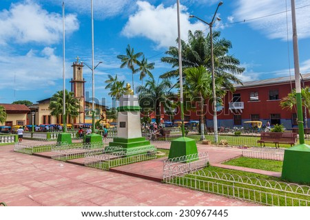 NAUTA, LORETO, PERU - CIRCA 2014: Panoramic view of main square of the town circa 2014 in Nauta, Peru.