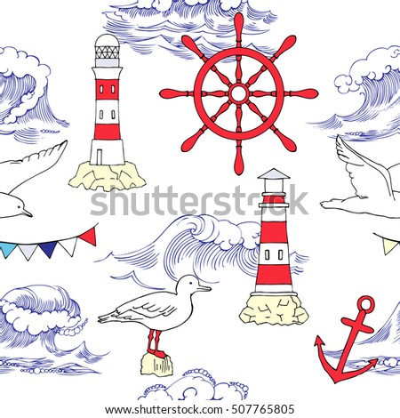 Nautical seamless pattern. Hand drawn elements for summer holidays.Travel, sea and ocean. Illustration