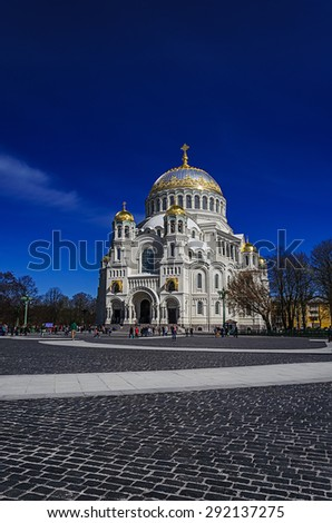 Naval cathedral of Saint Nicholas in Kronstadt is a large Russian Orthodox cathedral dedicated to all fallen seamen. Built between 1903 and 1913, designed by famous architect Vasily Kosyakov - stock photo