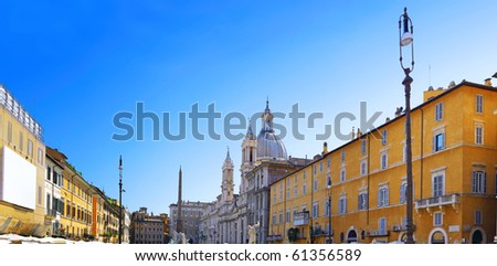 Navona Square, Rome, Italy - stock photo