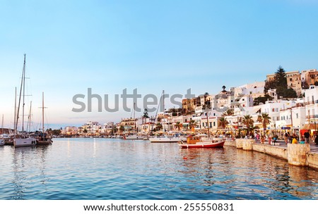 Naxos Old town after sunset, Greece. - stock photo