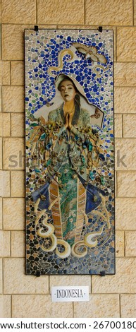 NAZARETH, ISRAEL - APR 05, 2015: A Mosaic donated by the people of Indonesia, part of a display of donations of many nations, in the Church of Annunciation, in Nazareth, Israel - stock photo